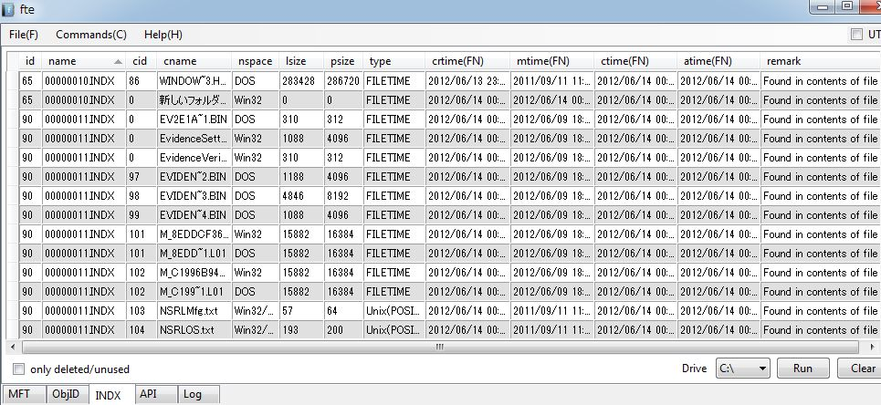 Parse Unallocated INDX with fte